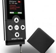 Máy đo dư lượng nitrat - SOEKS